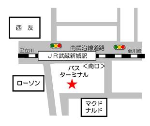 武蔵新城駅乗降場所地図