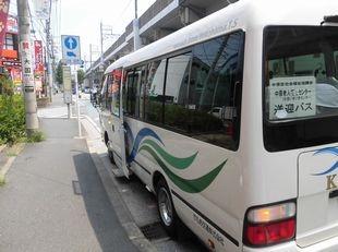 送迎バス写真4